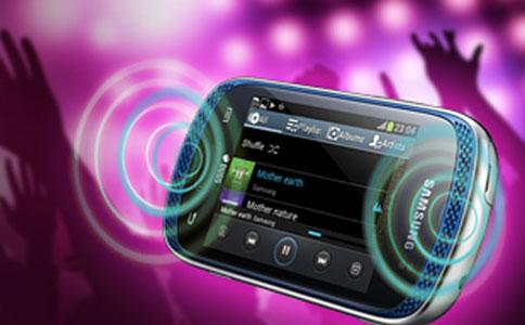 Galaxy Music DUOS