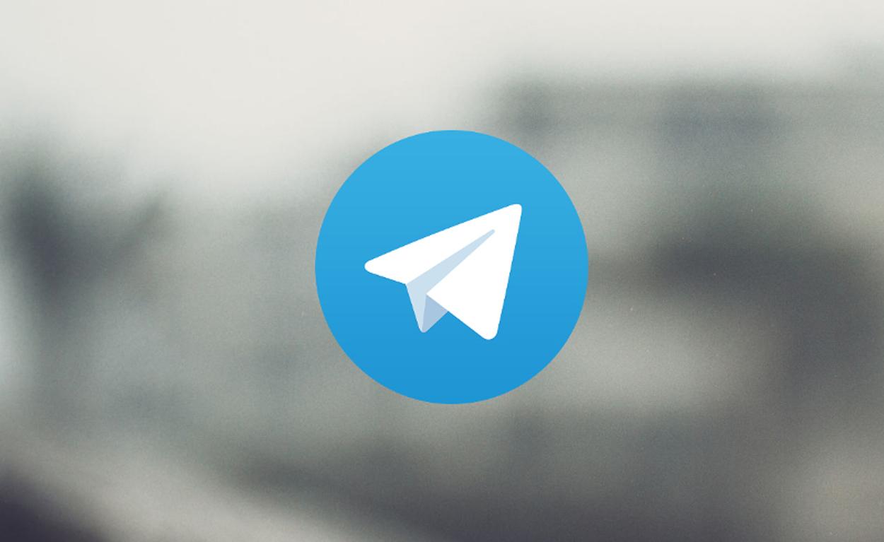 آموزش هک تلگرام در 2 دقیقه!